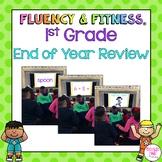 1st Grade End of Year Review Fluency & Fitness Brain Break