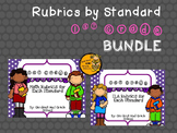 1st Grade Rubrics - Math and ELA Standards BUNDLE