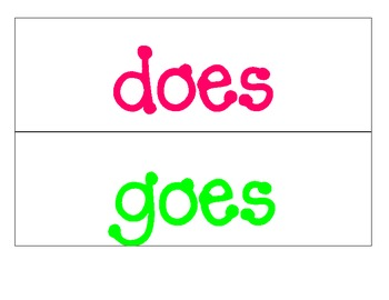 1st Grade Saxon Phonics Sight Words for Word Wall