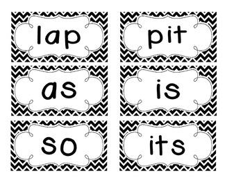 1st Grade Saxon Spelling Lists 1-5 Chevron Word Cards