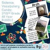 1st Grade Science Vocabulary Cards: All Year Bundle