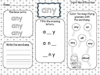1st Grade Sight Word Pack