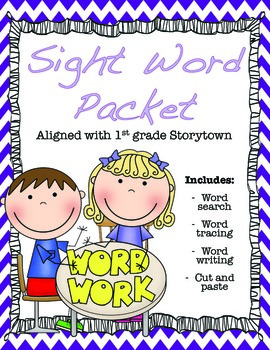 1st Grade Sight Word Packet {Aligned with Storytown}