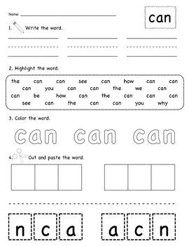 1st Grade Sight Word Practice - Set 1