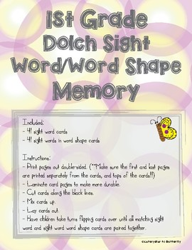 1st Grade Sight Word and Word Shape Memory