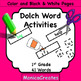 1st Grade Sight Words BUNDLE 4 Complete Activities