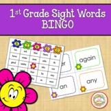 1st Grade Sight Words Bingo Flowers