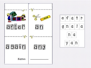 1st Grade Sight Words Cut and Paste Activity for Interactive Notebooks