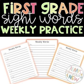 1st Grade Sight Words- Writing
