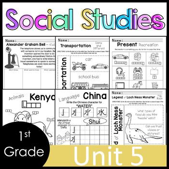 1st Grade - Socia Studies - Unit 5 - Texas, Landforms, Inventors