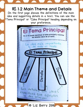 1st Grade Spanish/English Interactive Reading Notebook {Common Core Aligned}