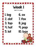 1st Grade Spelling List - Year long list