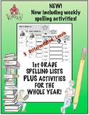 1st Grade Spelling Lists PLUS Activities for the Whole Yea