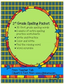 1st Grade Spelling Packet