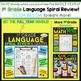 1st Grade Language Spiral Review   Homework, Morning Work, Grammar Practice FREE
