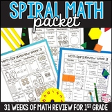 1st Grade Spiral Review Math: Year Long Bundle