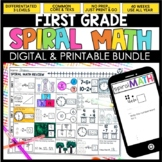 1st Grade Spiral Math Review | 1st Grade Morning Work | 1st Grade Homework