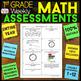 1st Grade Spiral Review & Quiz BUNDLE | Math & Language | ENTIRE YEAR!
