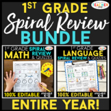 1st Grade Spiral Review & Quiz BUNDLE | Math & Language | ENTIRE YEAR!