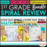 1st Grade Spiral Review Distance Learning Packet | Math & Grammar
