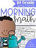 1st Grade Spring Morning Work