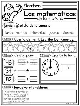 1st Grade Spring Morning Work in Spanish / Trabajo de la mañana