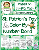 1st Grade St. Patrick's Day Color By Number Bond - Based on Eureka Math