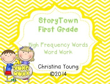 1st Grade StoryTown High Frequency Words (Word Work)