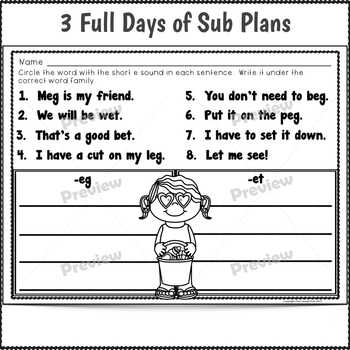 Sub Plans 1st Grade August 3 Full Days