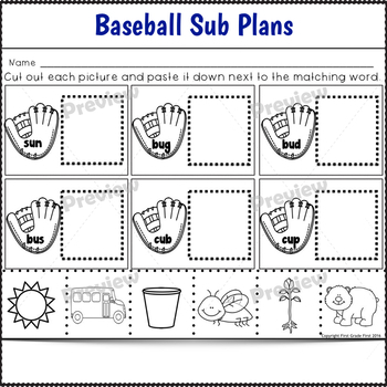 Sub Plans 1st Grade Baseball