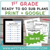 1st Grade Sub Plans Set #3- Emergency Substitute Plans First Grade for Sub Tub