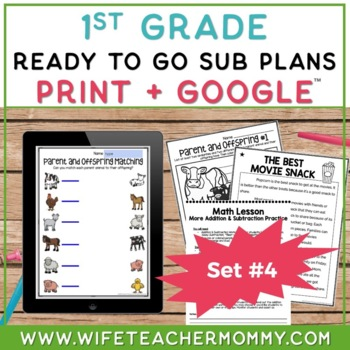 1st Grade Sub Plans Ready To Go for Substitute. DAY #4. No Prep. One full day.