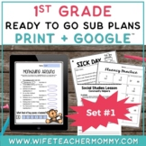 1st Grade Sub Plans Set #1- Emergency Substitute Plans for Substitute Folder