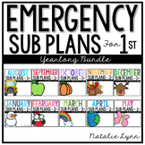 Emergency Sub Plans 1st Grade Sub Plans for the Year Bundle