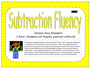 1st Grade Subtraction Fluency Practice