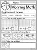 1st Grade Summer Morning Work