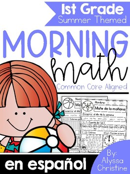 1st Grade Summer Morning Work in Spanish / Trabajo de la mañana