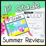 1st Grade Summer Packet