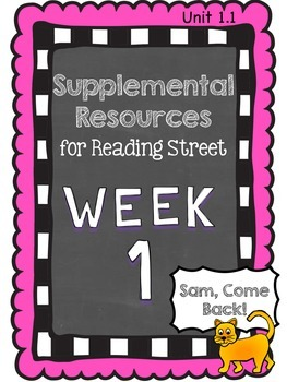 1st Grade Supplemental Resources for Reading Street
