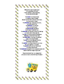 1st Grade Survival Kit Poem