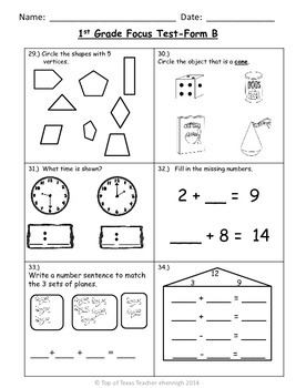 1st Grade TEKS Focus Test/ Benchmark  Form B:   An RTI Assessment Tool