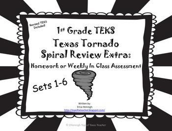 1st Grade TEKS TX Tornado Spiral  EXTRA:  Homework & Weekl