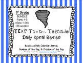 1st Grade TEKS Texas Tornado Spiral Review BUNDLE Parts 1-5: Sets 1-36