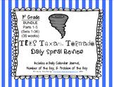 1st Grade TEKS Texas Tornado Spiral Review BUNDLE Parts 1-