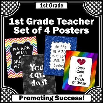 1st Grade Teacher Appreciation Week Gift Idea Classroom De