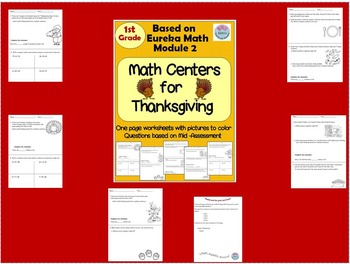 1st Grade Thanksgiving Math Center Worksheets Based on Eureka Math Module 2