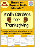 1st Grade Thanksgiving Math Center Worksheets Based on Eureka Math Module 2