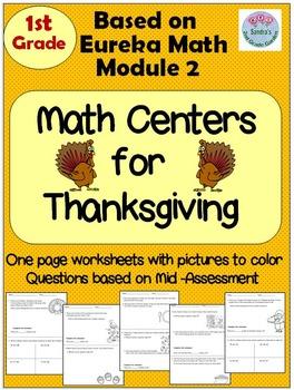 1st Grade Thanksgiving Math Center Worksheets Based on Eur