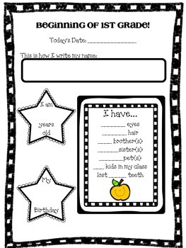 1st Grade Time Capsule