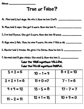 1st Grade True and False Equations:  Sort and Color AND Story Problems